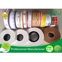 Best Printed LOGO Eco - Friendly Non Adhesive Kraft Reinforced Tape Water Activated wholesale