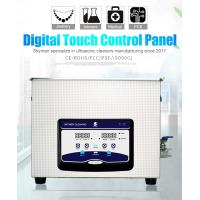 Best New design 15L 40KHz  fast cleaning digital ultrasonic cleaner with degas function wholesale