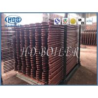 Buy cheap Boiler Used Superheater And Reheater With Energy Saving For Utility/Power from wholesalers