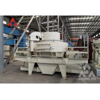 Buy cheap China High Efficient Plant sand making machine vertical shaft impact crusher for from wholesalers