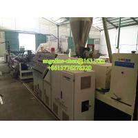Best Plastic PVC high strength hollow wave roof tile making machine production line wholesale