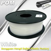 Cheap 3D Printer POM Filament Black and White 1.75 3.0mm High strength POM filament for sale