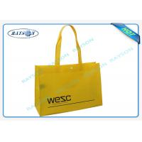 Best Mult - Color PP Non Woven Shopping Bag Environmental Friendly wholesale