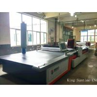 Quality Computered 7cm Industrial Automatic Fabric Cutting Machine For Apparel / Cloth wholesale