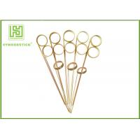 Best Green Ring Flat Bamboo Skewers , 9cm Biodegradable Shish Kebab Skewers For Buffet wholesale
