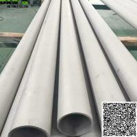 """China High Quality 10"""" Seamless Stainless Steel Plein Tube for Fluid Transportation on sale"""