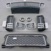 Buy cheap Sports Autobiography Grille for Range Rover from wholesalers