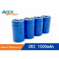 Cheap CR2 3.0V 1000mAh LiMnO2 Battery non-recharegable battery primary battery for sale
