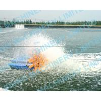 Best 4PCS Paddle Wheel Aerator (YC1.5)2HP,1.5KW Oxygen Aeration Machine wholesale