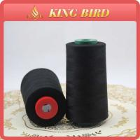 Best Industry  Sewing Machine Thread polyester with Oeko-tex standard 100 wholesale