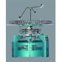 Buy cheap High Speed 3-Thread Fleece Circular Knitting Machine from wholesalers