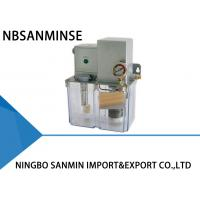 Best NBSANMINSE SDR2.5-32P Lubricating Oil Pump 3.0L 4.0L  AC 380 Volt 50 Hz  Gear Pump with pressure switch for Thin Oil wholesale