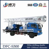 Cheap New well DFC-S300 300M drill depth 300m truck mounted rotary water well drilling rigs for sale