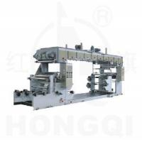 Buy cheap High-Speed Dry Laminating Machine (BGF-600, 800, 1000) from wholesalers
