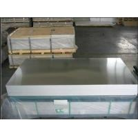Buy cheap 7075 aluminum plate,6mm aluminium plate price, alloy checker plate, Aircraft from wholesalers