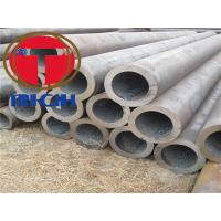 Buy cheap DN40 STD ASME 2205 UNS S31803 Duplex Stainless Steel Seamless pipe For oil from wholesalers