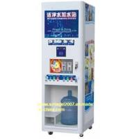 Best Water Vending Machine (RO-100A-F) wholesale