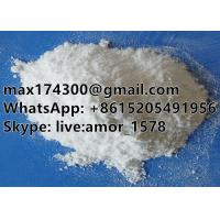 Best Boldenone undecylenate raw steroid powder with safe and strong  effect CAS 13103-34-9 wholesale