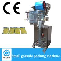 Quality Auto Multifunction Granule Packaging Machine , Cashew Nut Packing Machine wholesale