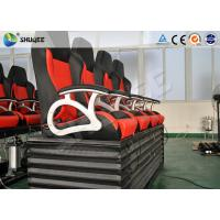 Best Amusement Theme Park XD Theatre Electric Motion Seat PU / Genuine Leather wholesale