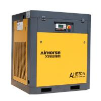 Best Export High Quality Air Cooling 20hp15kw screw air compressor oil less compressor wholesale