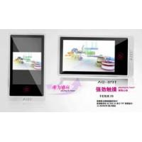 China 3.0 Inch Touch Screen MP4 Player on sale