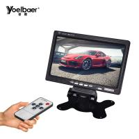 Audio Input 7 Inch Car Monitor With Built in Speaker TFT LCD Monitor