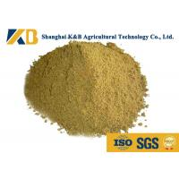 Best Feed Grade Fish Meal / Natural Animal Feed Contains Various Nutritions wholesale