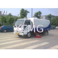 Best Suction And Automatic Road Sweeper Truck For Water Spray , Sweep Road wholesale