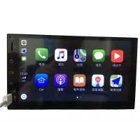 China DVD Player, Bluetooth Audio Hands-Free Calling, Touchscreen LCD Monitor, MP3, CD, DVD, Radio Receiver on sale