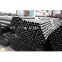 Quality Alloy Steel ERW Seamless Cold Drawn Tube For Oil Cylinder DIN 17175 JIS G3462 wholesale