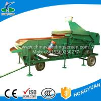 Best Air separation filtering proportion of triad cleaner grader machine wholesale