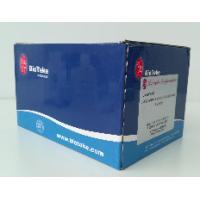 Best FFPE MicroRNA DNA Purification Kit , Rapid microRNA / DNA Extraction kit 50 100preps wholesale