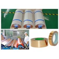 Best LP Low Profile ED Copper Foil For Phenolic / Epoxy Board 99.8% Purity wholesale