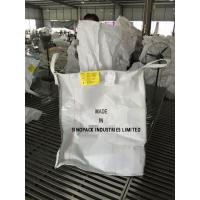 Best White TYPE D Anti Static Bulk Bags Ungroundable , Anti-Sift For Chemicals wholesale