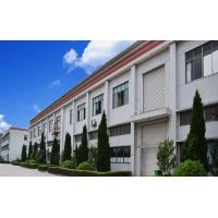Shanghai Vaneter Special Adhesive Tapes Co., Ltd.