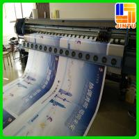 advertising flex vinyl banner with high quality