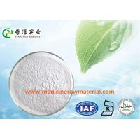 Best Flour / Biscuits / Bread Natural Nutrition Supplements Ferric Pyrophosphate 10058-44-3 wholesale