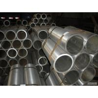 Quality Hydraulic Chassis Seamless Steel Tubing , API 5 CT N80 Large Diameter Steel Pipe wholesale