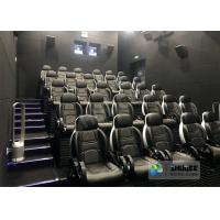 Best Luxury Theme Park 5D Movie Theater With Motion And Vibration Effect Seats wholesale