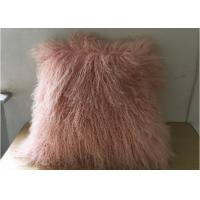 Best Household Fluffy Pink Mongolian Fur Pillow With Silky Long Curly Hair wholesale