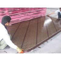 China Waterproof Marine Formwork Concrete plywood for construction with custom Logo Printing on sale