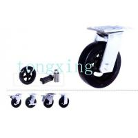 Best Trash Can Casters wholesale