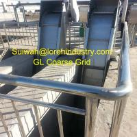 Best coarse  screen, flow-guide style S.S. coarse grid for large solid and sludge separation wholesale