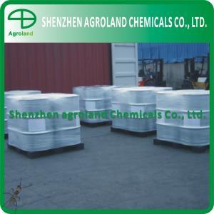Cheap Acetochlor 90% 95%TC 50%EC 20%WP Herbicides Pre-emergence / pre-plant CAS 34256-82-1 for sale