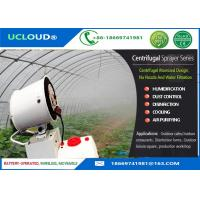 China Portable Centrifugal Industrial Misting Fans Large Spray Area And Move Flexibly on sale