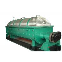 China Hot Water Transfer Heating Industrial Drying Machine , Vibro Fluid Bed Dryer on sale