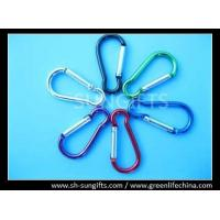 Best Fashion high quality metal aluminum carabiner wholesale