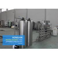Best Fully Automatic Reverse Osmosis Water Purification Equipment SS304 Ozone Disinfection wholesale