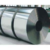 Buy cheap Prelubricated H22 3003 Alloy Aluminium Container Foil ID 6'' 152.4 from wholesalers